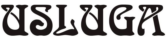 Usluga AD Лого